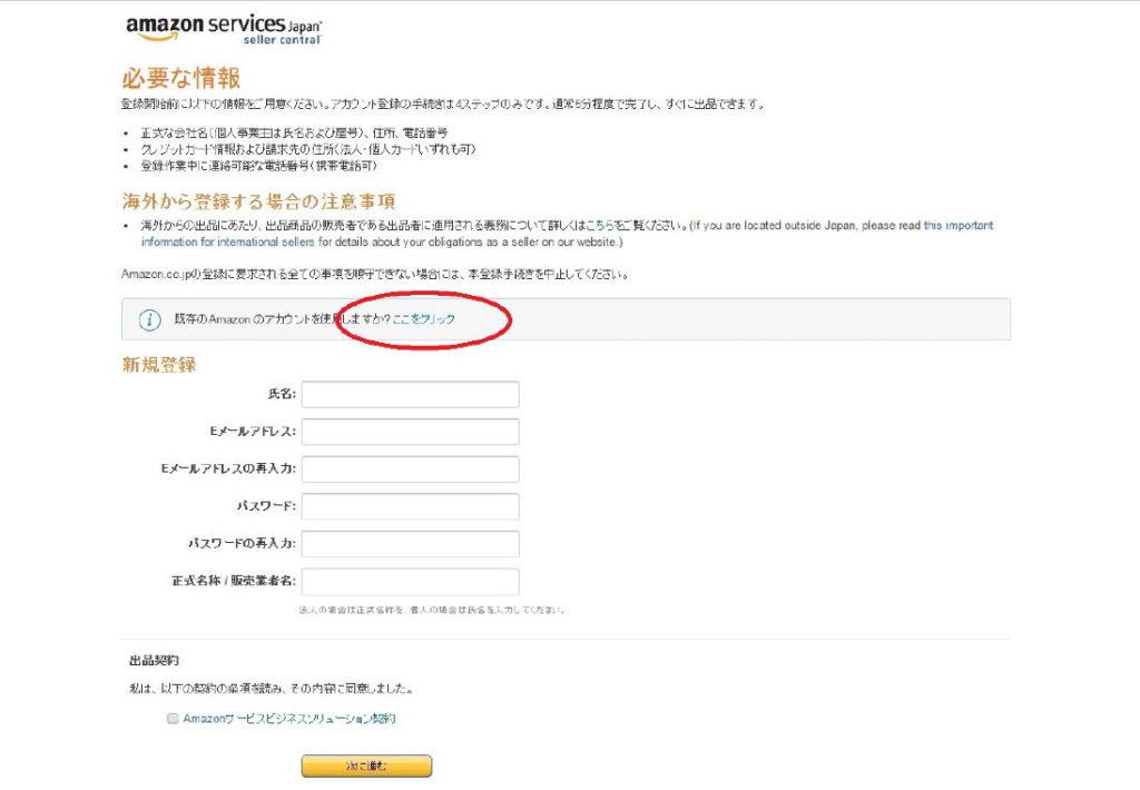 Amazon出品_04
