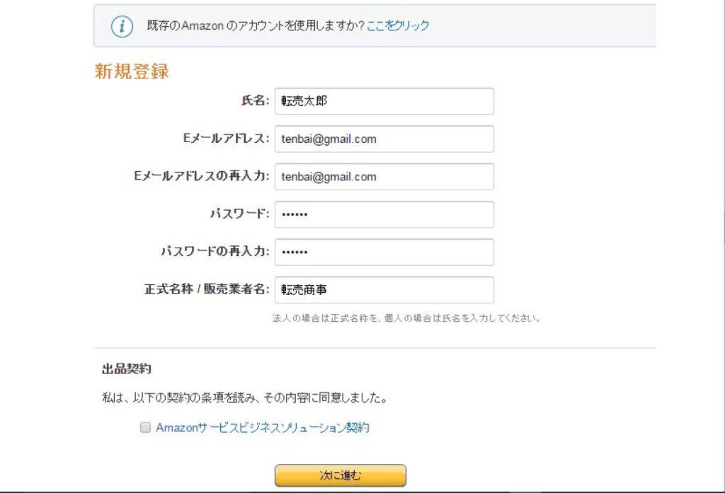 Amazon出品_05