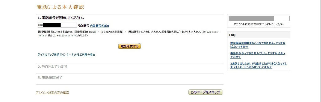 Amazon出品_08